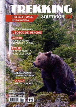 Parco di Banff: ghiacciai, foreste di conifere e laghi dai colori impossibili!